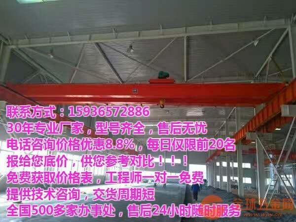 丰县哪里卖桥式起重机/龙门吊/货梯/旋臂吊厂家在丰县