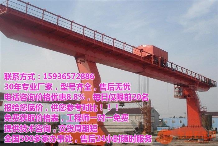 广安邻水哪里卖航吊/电动葫芦/天车/龙门吊搬迁在广安