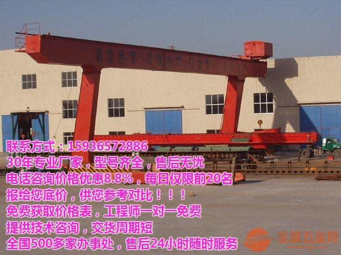 南京丹徒哪里卖行车/龙门吊/货梯/旋臂吊厂家在南京丹