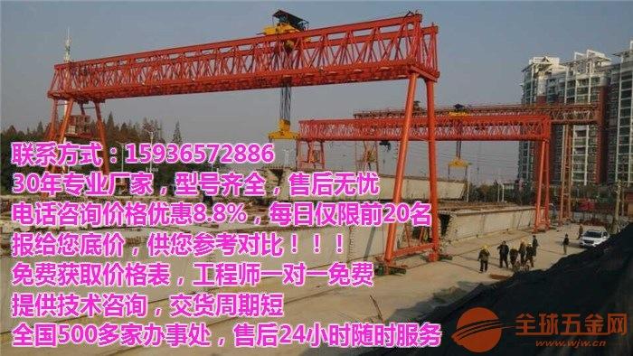 吉林东丰哪里卖电动葫芦/天吊/天车/龙门吊维修在吉林