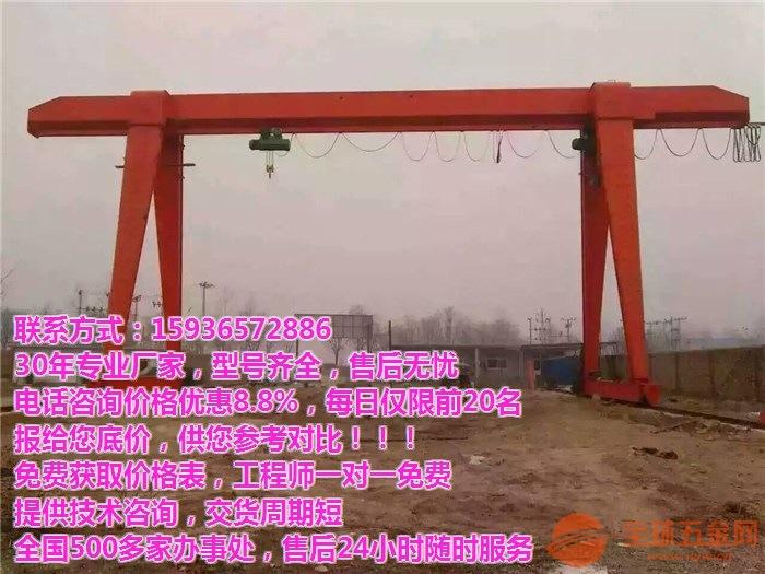 荔城区电动葫芦/天车/龙门吊【这家老板实在】,销售