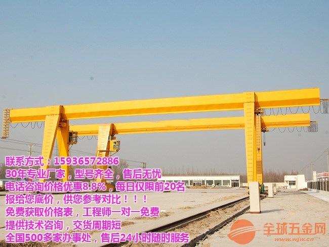 潍坊安丘货梯、升降机/天吊图纸/天车/龙门吊厂家推荐