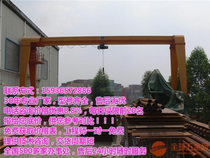 兴义普安哪里卖悬臂吊、平衡吊/龙门吊/天吊/天车保养