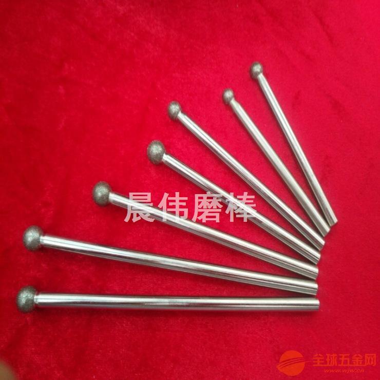 供应D10*6B*100L加长圆球磨头钻石磨棒