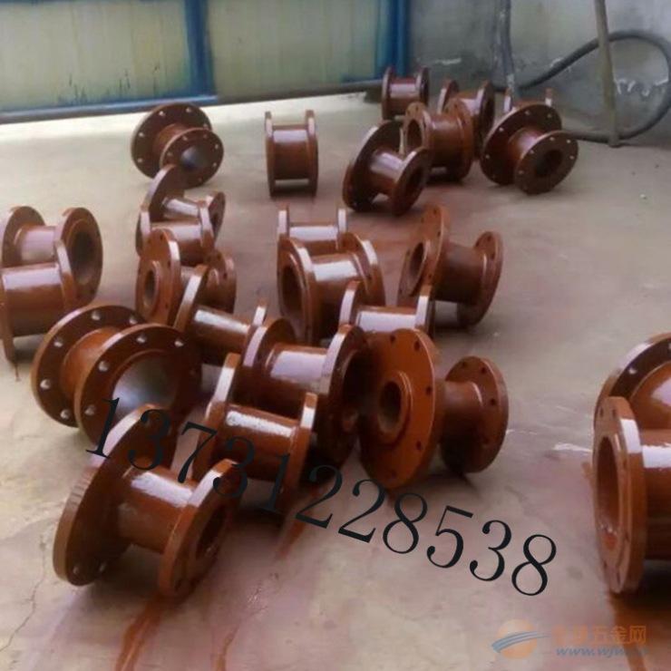 渣浆泵配件 减压盖 副叶轮