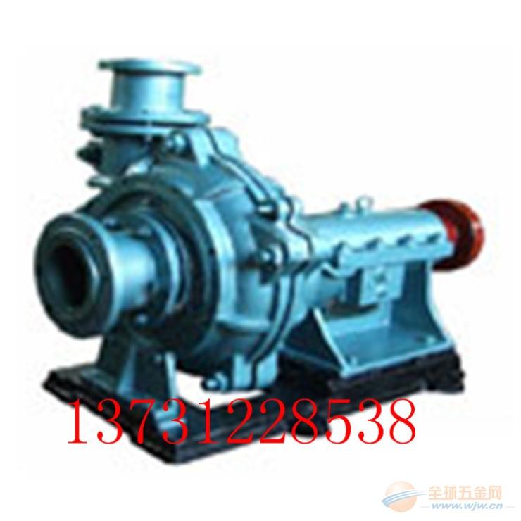 40PNJ衬胶泵型号价格 排污泵