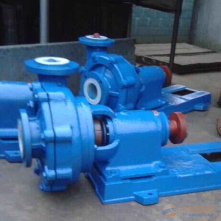 衬氟泵UHB耐腐耐磨砂浆泵离心化工泵