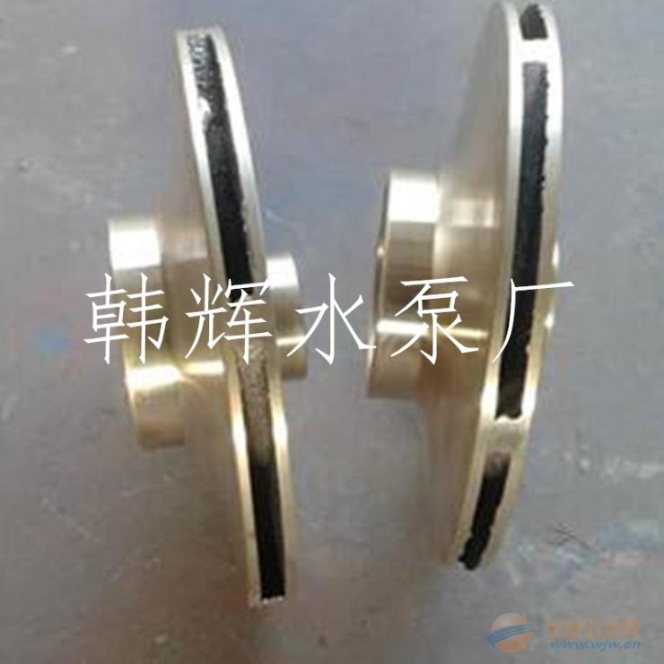 西山区【渣浆泵叶轮】开式结构