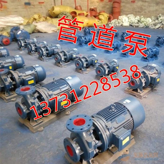 管道泵高层建筑给水泵小区高层热水循环泵