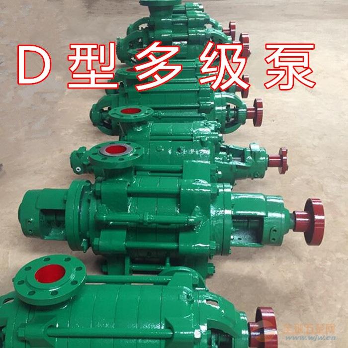 多级离心泵用途高扬程矿山排水泵