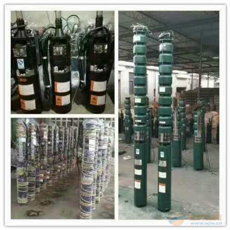 矿用潜水泵_150QJ20-91井用潜水泵安装说明