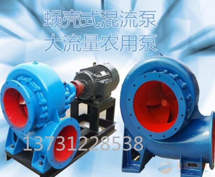 这种泵一般有卧式和立式两种,内部结构基本相同.