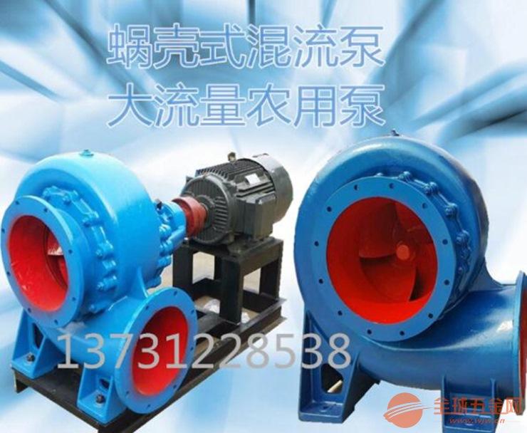 安福防汛排涝混流泵_混流泵30马力柴油机