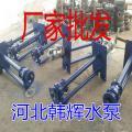 80YW50-25加厚配件立式污水泵孝感