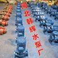 通化ISGR40-250冷却水循环管道泵