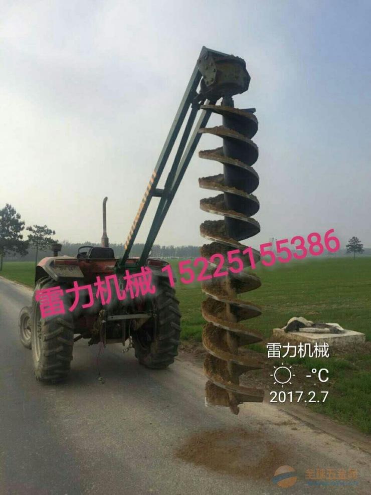 武平县种树苗挖坑的机器栽杆植树用挖坑机械