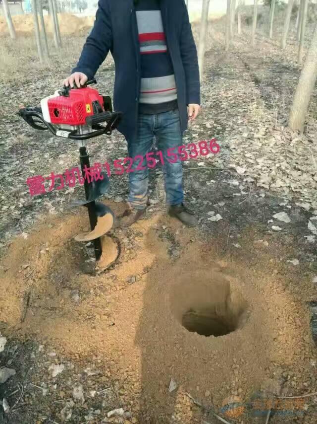 永定县挖树坑神器一机多用