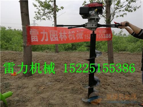 东山县汽油钻洞机安全方便的钻地机