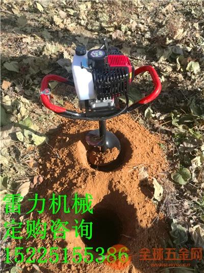 临潭县小型植树挖坑机大功率