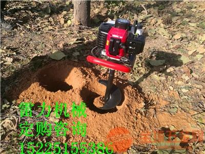手提式挖坑机每小时钻洞100个