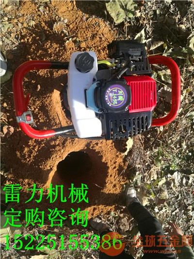 合作小型挖坑机离合器零部件