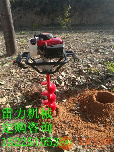 歙县小型栽树挖坑机快速栽植树效率高
