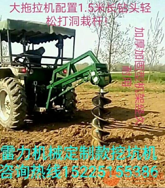 望江县手推手扶双用地钻机价格是多少