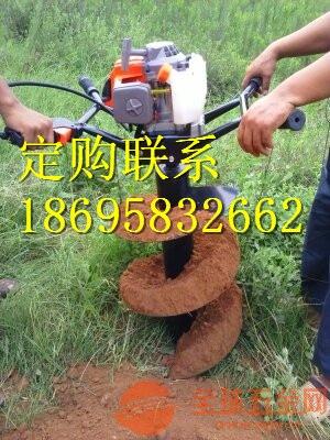 小型果树种植挖坑机价格