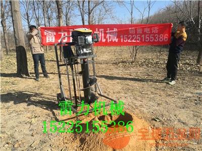 布尔津县横向钻孔机械好便宜