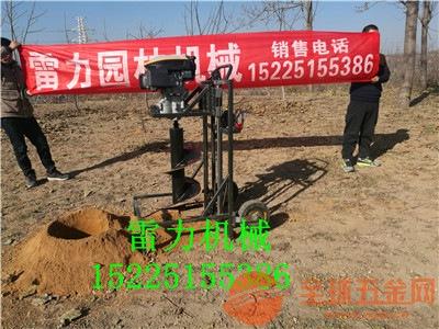 新一代电线杆挖坑机雷力大功率钻孔超级快