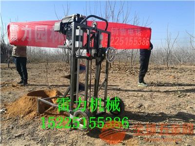广河县带架子挖坑机多少钱一台