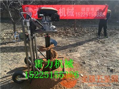 高钻孔率的汽油挖坑机