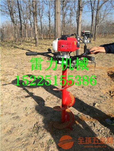 果树种植施肥埋杆挖坑机