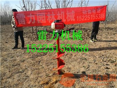 南靖县小型栽树挖坑机快速栽植树效率高