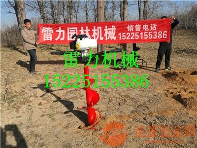 多功能小型果树挖坑机价格