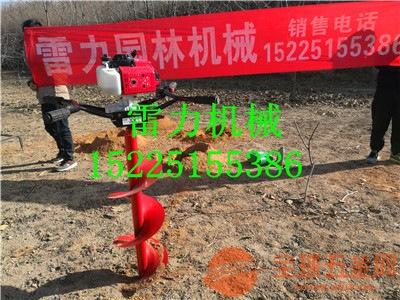 青河县家用挖坑机打折优惠价
