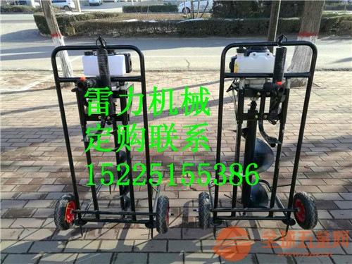福海县单人挖坑机工作视频提供