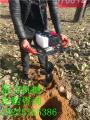 小型种树苗挖坑机器