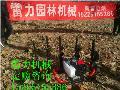 手提式果树种植挖坑机价格