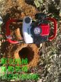 螺旋式地钻挖坑植树机价格