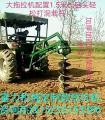 大型拖拉机带的加厚植树挖坑机价格