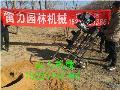 操作轻便省人工手推式挖坑机给力