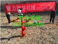 小型汽油栽树挖坑机手扶植树机厂家