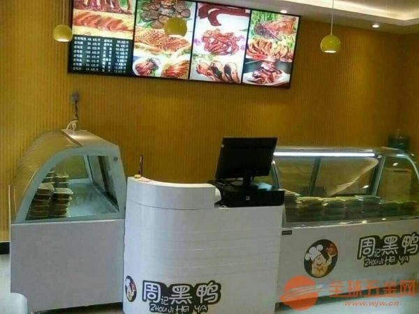 武汉熟食保鲜展示柜批发