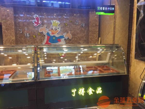唐山熟食保鲜柜