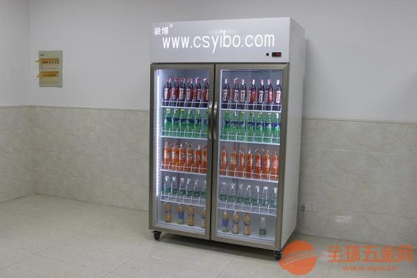 双熊厂家直销 双门饮料展示柜价格 便利店饮料柜