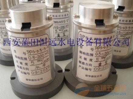 水电发展YS-300油混水控制器厂家 油混水信号控制器YS200、300报价、参
