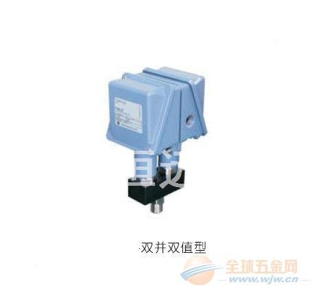 自动化压力变送器ZYB智能压力变送控制器ZYB型号