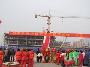 汉白玉毛主席像高度9.9米