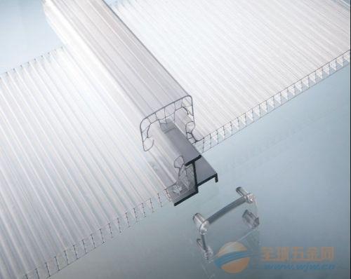 U型锁扣板、U型锁扣阳光板、PC-U型结构阳光板